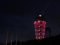 (Enoshima at night) (Paul_ (shin.ogata)) Tags: lighthouse enoshima
