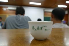 P1000416 (isobelannan) Tags: reading book yum tea ceremony class ntu greentea mammals oolong formosantea