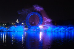 Spinning (mattjfleet) Tags: kazakhstan travel olympus astana light night glow