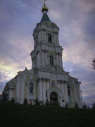 Kamieniec Podolski
