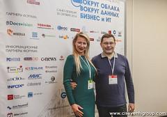 BIT&ADAC-2014 (Saint Petersburg, 30.10)
