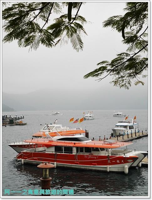 日月潭南投旅遊景點低碳鐵馬電動車電動船雲品下午茶image046