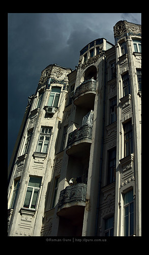 Подол | Kiev