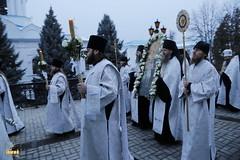 54. Праздник Богоявления в Святогорской Лавре