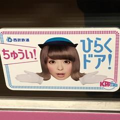 きゃりーぱみゅぱみゅ 画像46