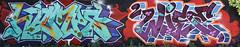 quickage-DSC_0789-DSC_0794 v3 (collations) Tags: toronto ontario graffiti wise hemps