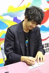 松田龍平 画像40