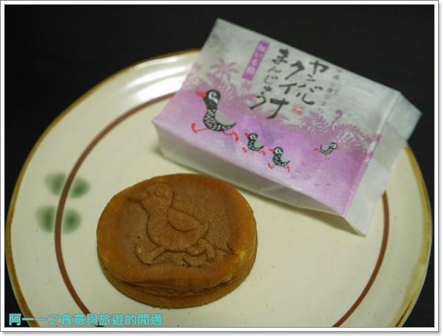 日本沖繩伴手禮甜點紅芋塔御菓子御殿image015