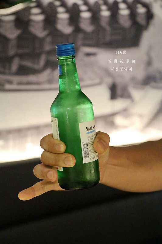 首爾花漾豬士林韓式料理128