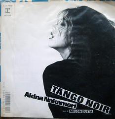 Tango Noir 中森明菜