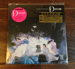 中森明菜 Akina Nakamori - D404ME