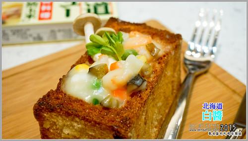 好侍北海道白醬體驗會29.jpg