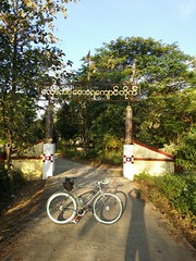 Myanmar, Yangon Region, Yangon City, Northern District, Shwepyithar Township, Kyaung Kone Village Tract, Hlawga National Park (Die Welt, wie ich sie vorfand) Tags: bicycle cycling gate yangon burma myanmar steamroller surly rangoon yangoncity northerndistrict hlawga shwepyithar yangonregion shwepyithartownship shwepyithatownship shwepyitha hlawganationalpark kyaungkone