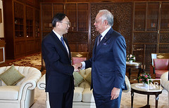 Temujanji dengan H.E Mr Yang JieChi State councillor of the republic people of China