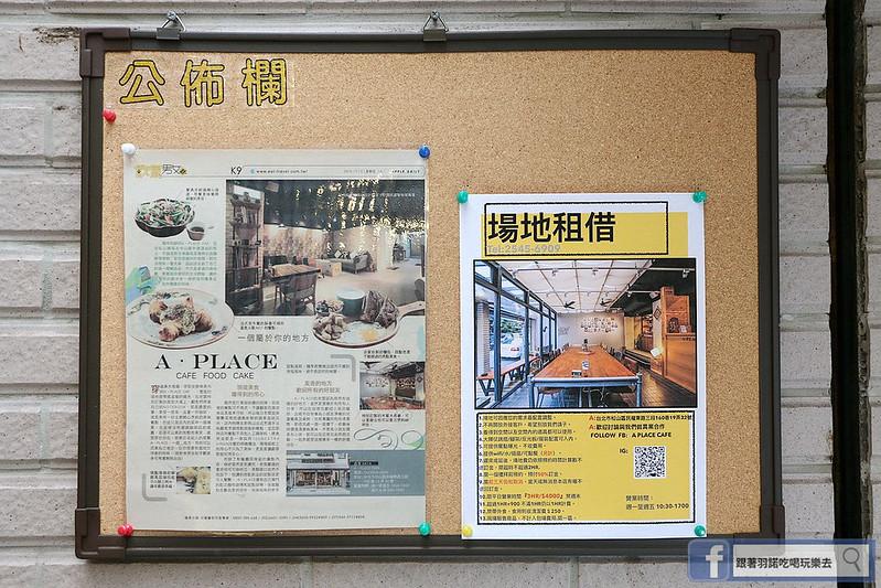 A place cafe捷運中山國中站友善寵物餐廳082