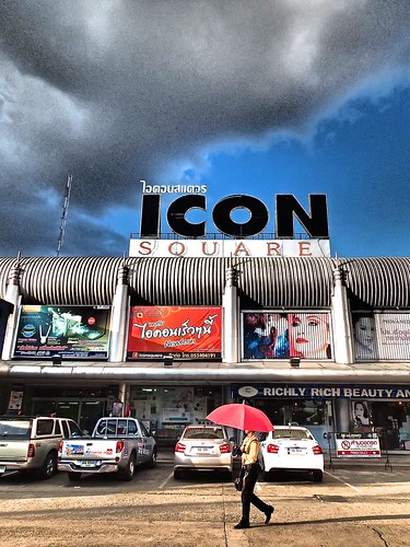 Icon Square with parking lot attendant. Chiang Mai, Thailand
