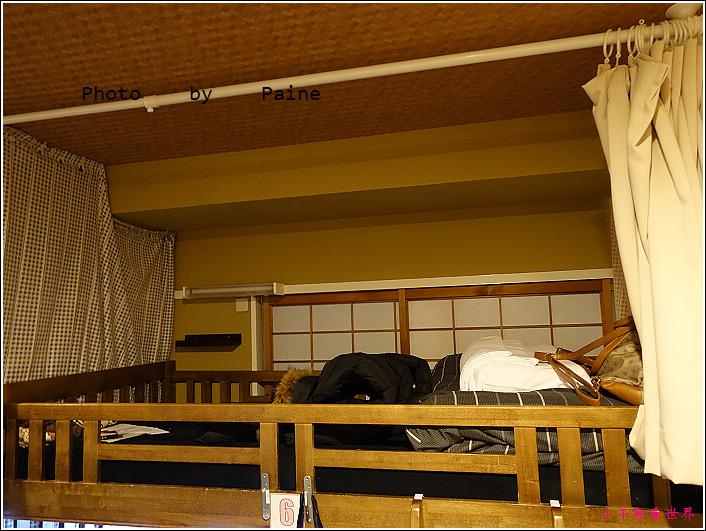京都考山民宿 (43).JPG