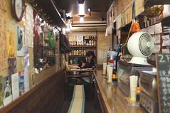 little izakaya (makipon) Tags: winter japan bar tokyo shinjuku counter business preparation x100