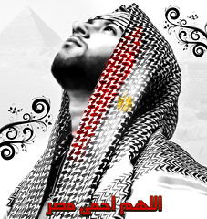 #egypt (A. gfx designs) Tags: world new alexandria for design photo war graphic iran russia moscow iraq pray egypt picture cairo morocco romania egyptian syria iranian muslims russian tunisie moroccan islamic syrian     tunisian arabs     libia  rebat