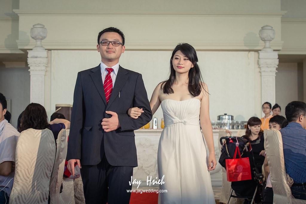 婚攝,楊梅,揚昇,高爾夫球場,揚昇軒,婚禮紀錄,婚攝阿杰,A-JAY,婚攝A-JAY,婚攝揚昇-126