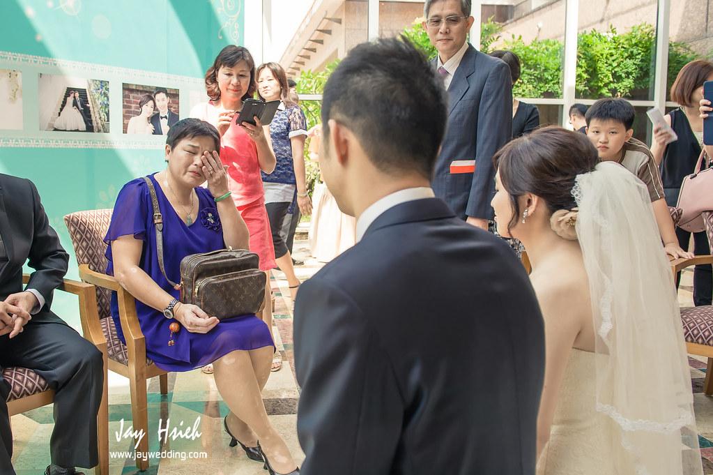 婚攝,楊梅,揚昇,高爾夫球場,揚昇軒,婚禮紀錄,婚攝阿杰,A-JAY,婚攝A-JAY,婚攝揚昇-073