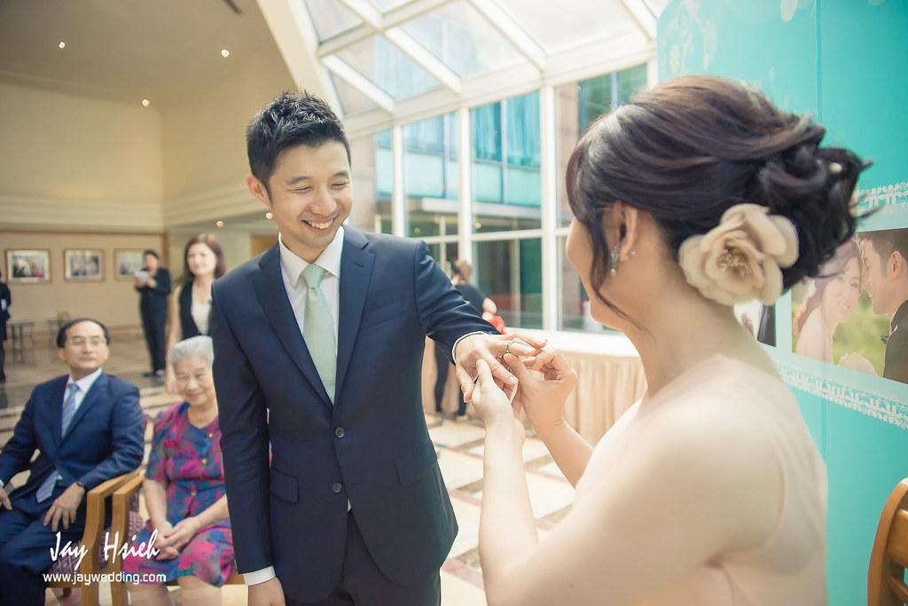 婚攝,楊梅,揚昇,高爾夫球場,揚昇軒,婚禮紀錄,婚攝阿杰,A-JAY,婚攝A-JAY,婚攝揚昇-031