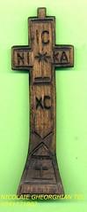 NICOLAIE GHEORGHIAN -LUCRARI TARANESTI 1 (MIHAI TROANA) Tags: de lord mihai din diplome icoane sculptura lemn suceava pirogravura articole ziare crucifixe miniaturi mesteri nicolaie religioase medalioane troana cruciulite populari gheorghian participare engolpioanenicolaie icoanenicolaie medalioanenicolaie miniaturireligioasenicolaie suceavanicolaie nicolaiegheorghian engolpioane sculpturainlemnnicolaie mesteripopularinicolaie lordnicilaie cruciulitenicolaie crucifixenicolaie articoledinziarenicolaie pirogravuranicolaie diplomedeparticiparenicolaie