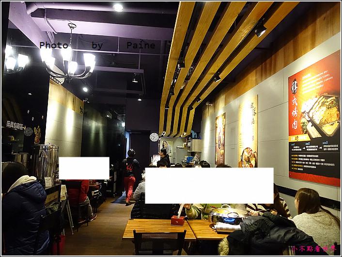 中壢CU部隊鍋 BBQ烤肉 (4).JPG