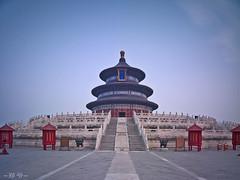 Tiantan 02 - 13-Jan-2014 (--) Tags: max 12 hr 90 32 alpa rodenstock p45 phaseone hrsw