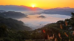 Shiding Dist., New Taipei City, Taiwan (R.O.C.) () Tags: new city clouds sunrise landscape roc altitude low taiwan ii taipei usm   dist    f28l  nd8 shiding  ef2470mm      9