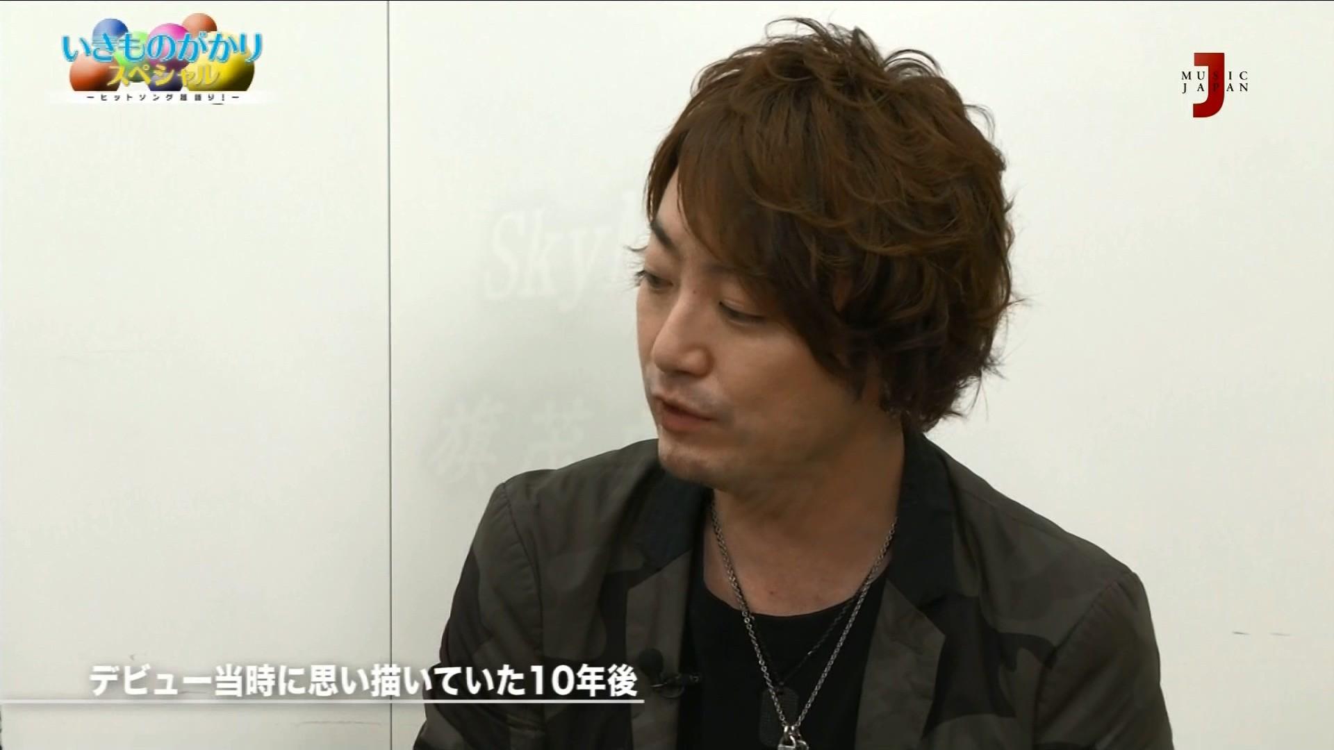 2016.05.07 いきものがかり スペシャル(MJTV).ts_20160507_185156.500