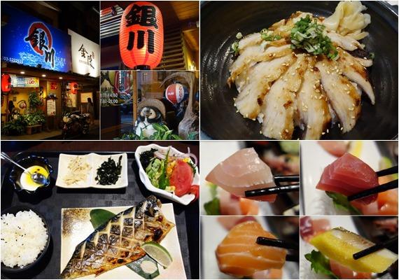 銀川日式料理 (1).jpg