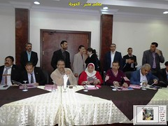 #Egypt , #Cairo , #EgyEducation ,  #Transparency,#       ,alhussiny mohamed ,,alkoga,#Teachers,#Partners for Integrity In Administration Project ,First Training Workshop,#UNDEF,#Transparency,       (alkoga2012) Tags: un transparency hr teachers corruption anticorruption   undef alkoga     egyteachers  egyeducation