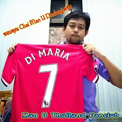 ขอบคุณ Chai Man U Dindang สำหรับชุด Di Maria  ขอบคุณหน่อย Admin แมนยูไทยแลนด์แฟนคลับ สำหรับช่องทางที่ให้เด็กผีมารวมตัวและทำกิจกรรมร่วมกันในเพจ ทายผลไม่รู้กี่รอบ แทบไม่เคยถูกเลย เพราะทายว่าแมนยูชนะตลอด T_T