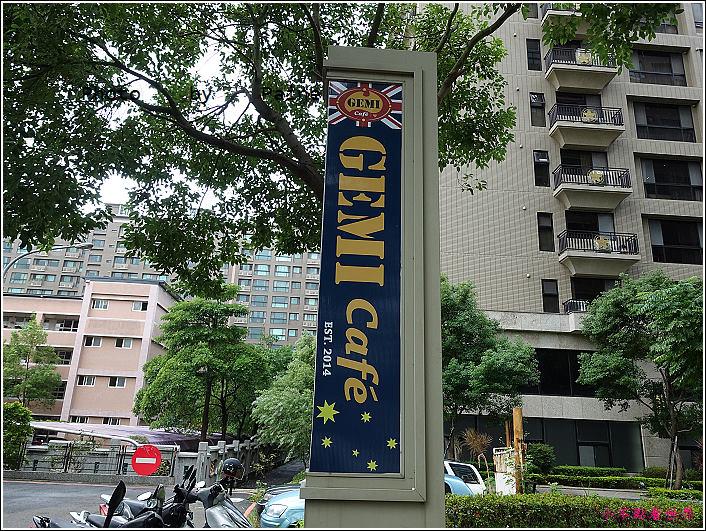 桃園GEMI Cafe (2).JPG