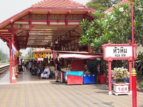 Gare Hua Hin