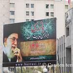Iran murals and billboards thumbnail