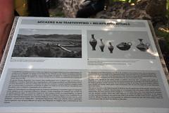Info panel (Vojinovic_Marko) Tags: travel ancient nikon hellas historic greece archeology mythology  grka nekromanteion d7200  nekromantion