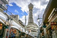 Tstenkaku (fushoku) Tags:             japan osaka naniwa tsutenkaku tower osakatower architecture city sony alpha6000 emount ilce6000 mirrorless alpha 6000 a6000 epz1650mmf3556oss apsc f90 iso100 1320 190mm