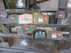 Temple 7 ema (Stop carbon pollution) Tags: flickr japan  saitamaken  chichibu  34kannonpilgrimage