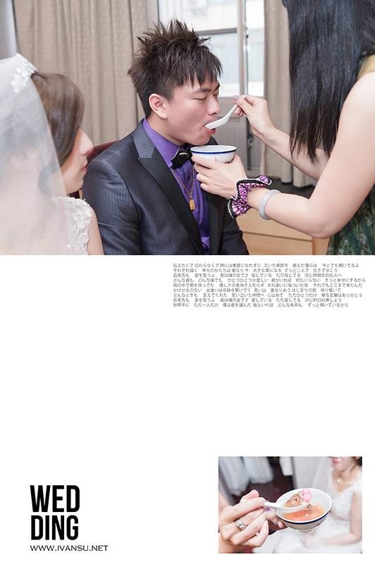 29109649383 2af6be215c o - [台中婚攝] 婚禮紀錄@全台大飯店  杰翰 & 奕均