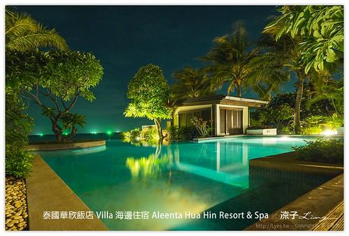 泰國華欣飯店 Villa 海邊住宿 Aleenta Hua Hin Resort & Spa 7