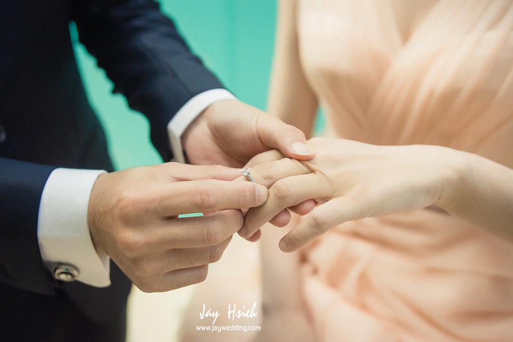 婚攝,楊梅,揚昇,高爾夫球場,揚昇軒,婚禮紀錄,婚攝阿杰,A-JAY,婚攝A-JAY,婚攝揚昇-028