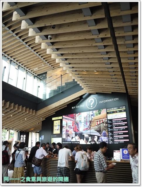 日本東京自助旅遊淺草文化觀光中心晴空塔image009