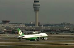 EVA Air Cargo Boeing 747 B-16482 Atlanta Hartsfield Jackson Airport Webcam capture (AirportWebcams.net) Tags: atlanta webcam airport eva atl air cargo jackson boeing capture 747 hartsfield katl b16482