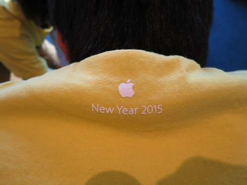 Apple Store New year 2015 Kids workshop