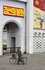 Daily life in North Korea (EleanorGiul ~ http://thevelvetrocket.com/) Tags: bicycle asia northkorea dprk coreadelnorte nordkorea 北朝鲜 북한 北朝鮮 coréedunord coreadelnord justinames севернаякорея coréiadonorte visitnorthkorea httpthevelvetrocketcom eleonoragiuliani eleonoraames dailylifeinnorthkorea