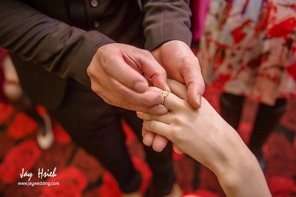 婚攝,海釣船,板橋,jay,婚禮攝影,婚攝阿杰,JAY HSIEH,婚攝A-JAY,婚攝海釣船-033
