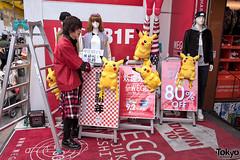 Pokemon at WEGO Harajuku (tokyofashion) Tags: fashion japan shop shopping japanese tokyo store sale newyear harajuku shops pikachu pokemon newyears stores wego luckybag  2015 fukubukuro  mysterybag luckybags mysterybags happybag happybags