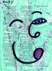 Mr. Content's Combination Square (Marc-Anthony Macon) Tags: art folkart outsiderart surrealism dada erasure dadaism erasurism